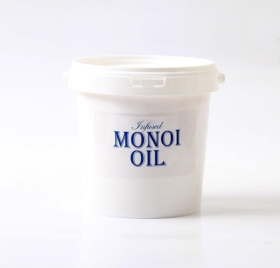 データム故障かろうじてMystic Moments   Monoi Oil Infused - 1Kg