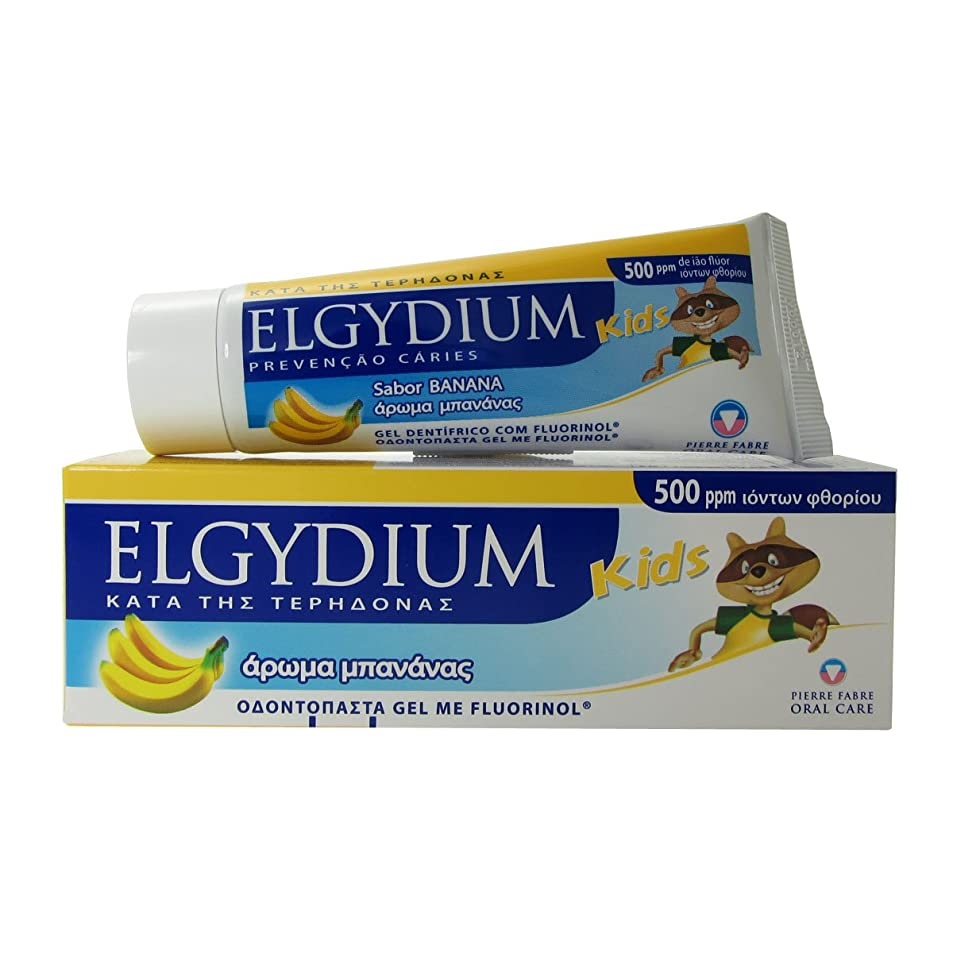 没頭する賭けタオルElgydium Kids Gel Toothpaste Banana Flavor 50ml [並行輸入品]