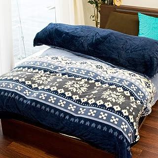 あったか 掛け布団カバー シングル 冬用 フリース&フランネル 「ノルディック」 ネイビー 洗える かわいい シングルロング 150×210cm