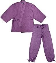 【日本製】 絣紬作務衣(SS,S,M,L,LL) 和粋庵特製巾着付き