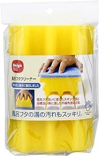 ダイヤコーポレーション 風呂フタクリーナー 日本製
