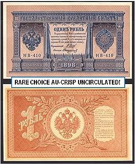 1898 RU BEAUTIFUL LG SIZE 1898 CZARIST RUBLE (ROUBLE) BANKNOTE! A RUSSIAN CLASSIC! CHOICE CRISP AU-UNCIRCULATED 1 RUBLE (ROUBLE) Choice Crisp About Uncirculated to Uncirculated
