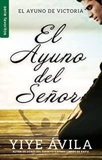 El ayuno del Se�or (Favoritos) (Spanish Edition)