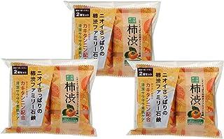 ペリカン石鹸 ファミリー 柿渋石けん 160グラム (x 3)