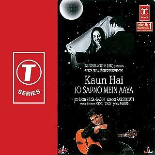 Best kaun hai jo sapno aaya Reviews