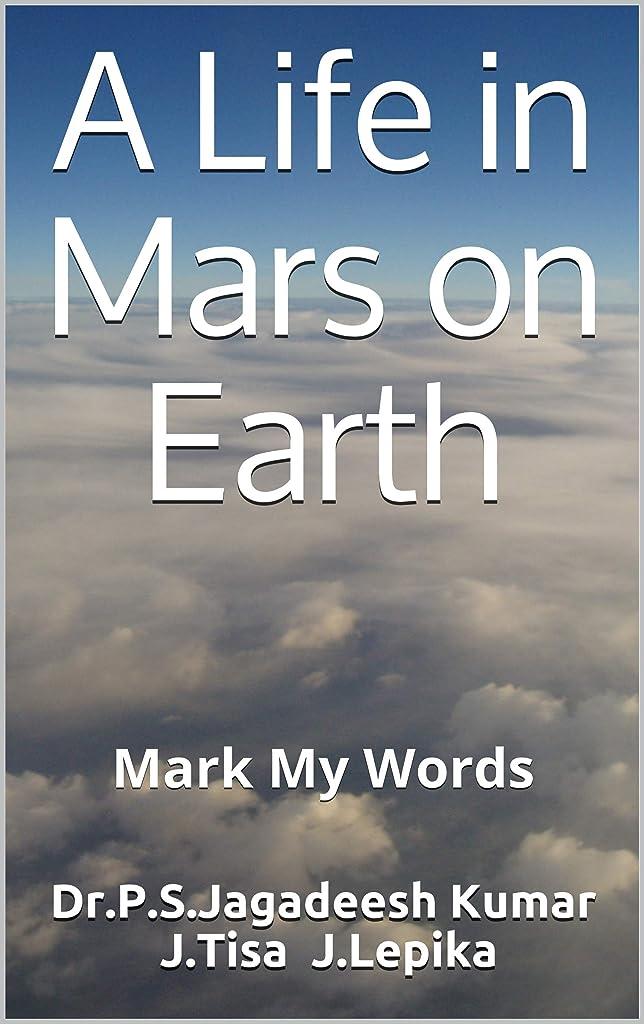 対処抵当積極的にA Life in Mars on Earth: Mark My Words (English Edition)