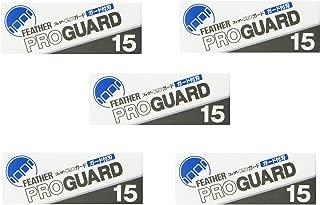 (5-Packs)Feather Artist Club Proguard Blade