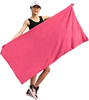 Elonglin Microfibre Cooling Towel Ice Cold Quick Dry Towel Extra Large Super Absorbent Lightweight for Instant Relief Stay Cool Travel Gym Fitness Travel Camping Swim Yoga Hiking Beach Pilates