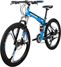Best 26 inch mountain bike full suspension Reviews