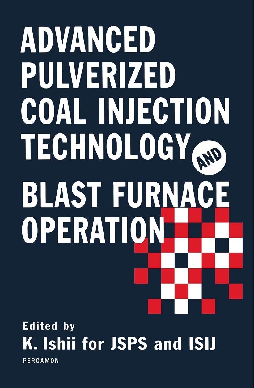 編集するテクスチャーカルシウムAdvanced Pulverized Coal Injection Technology and Blast Furnace Operation