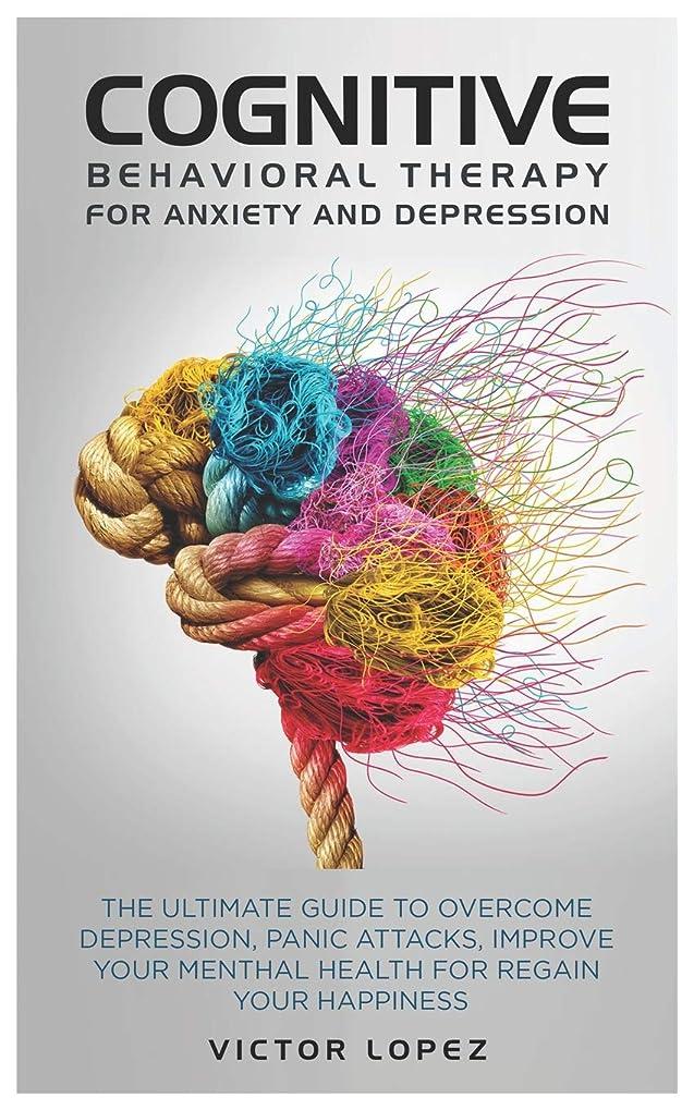 メダル肉屋シャッターCognitive Behavioral Therapy for anxiety and depression: the ultimate guide to overcome depression, panic attacks, improve your menthal health for regain your happiness