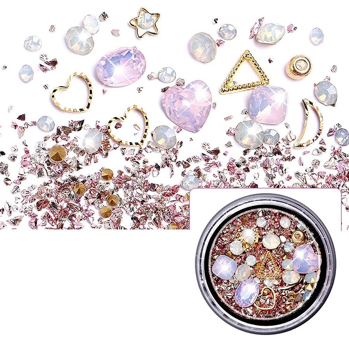 請求イブニングヤング(トーダー)ジェルネイルパーツ ラインストーン メタルスタッズ スライスパーツ ネイルデコレーション レジン デコパーツ キラキラ 多面体 3Dネイルダイヤモンド DIYラインストーン (3)