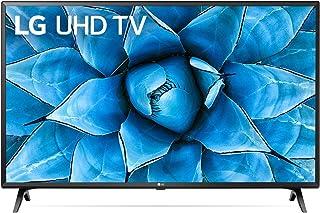 تلفزيون سمارت ال اي دي الترا اتش دي 4K 49 بوصة بتقنية AI ThniQ مع ريسيفر مدمج من ال جي - 49UN7340PVC