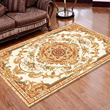 European Style, no Lint, Anti-Pollution, no Fading, no Deformation, Washable, Carpet, Bedroom, Living Room, Coffee Table M...