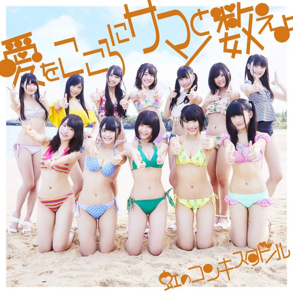 Limited Edition (Daidai ban, CD + DVD)