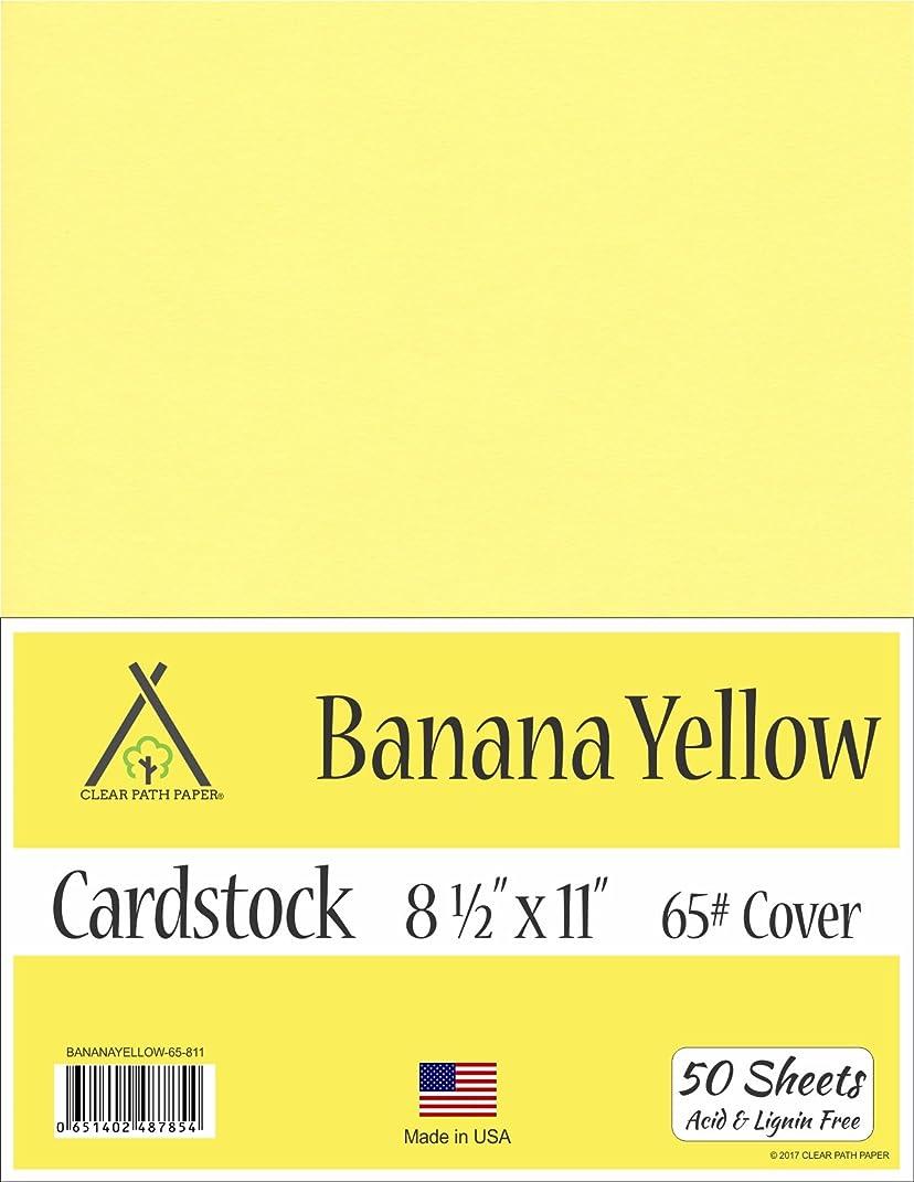Banana Yellow Cardstock - 8.5 x 11 inch - 65Lb Cover - 50 Sheets