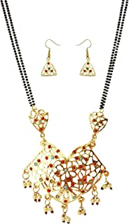 Mehrunnisa Contemporary Jadau Pendant With Mangalsutra Necklace & Earrings Set For Women (JWL1444)