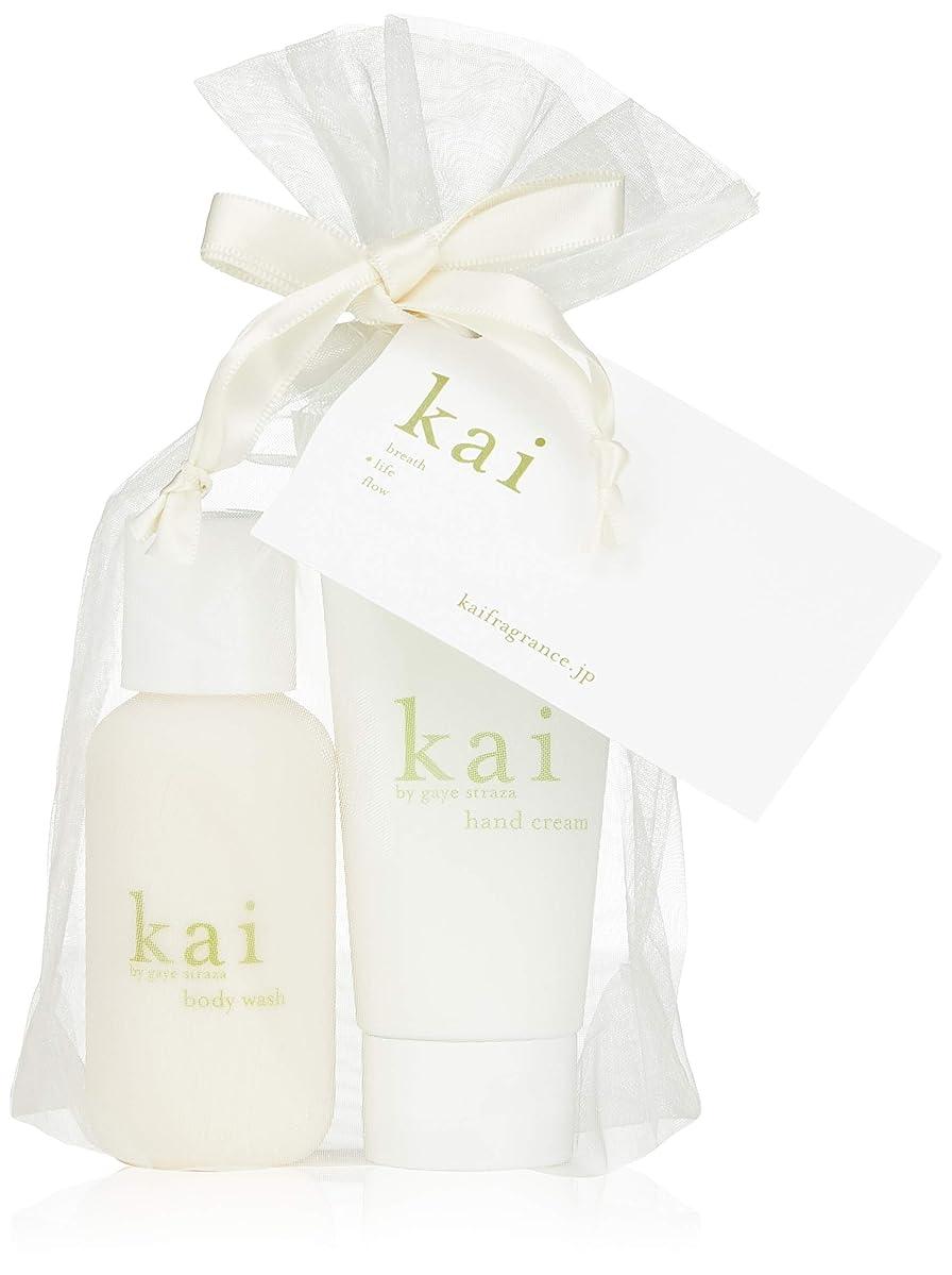 単独で意気揚々顕微鏡kai fragrance(カイ フレグランス) ハンドクリーム&ミニボディウォッシュ 59×2ml