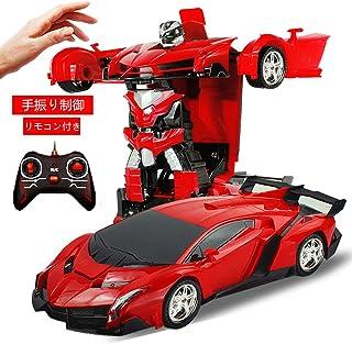 変形玩具車 リモコンカー ロボット ラジコン 手振り制御 ロボットに変換することができます 非常にクールなデザイン (赤) [並行輸入品]