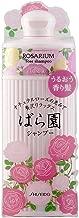 SHISEIDO ROSARIUM Rose shampoo RX 300ml