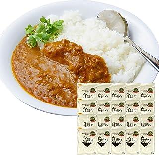 たっぷりの玉ネギと牛肉の旨味が溶け込んだ 濃厚 ビーフ カレー 中辛 200g 20食セット 北国からの贈り物