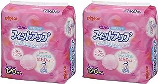【まとめ買い】 ピジョン Pigeon 母乳パッド フィットアップ 126枚入 ×2セット