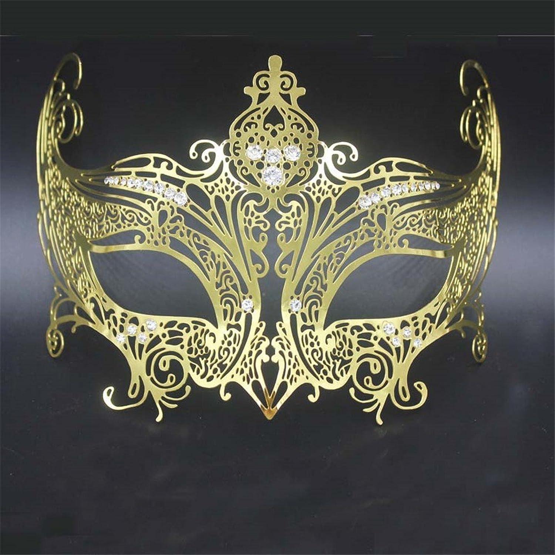 Face mask Shield Veil Guard Screen Domino False Front Female Crown Venice Halloween Metal mask COS Makeup mask Dance Princess Performance Photo Props gold gold