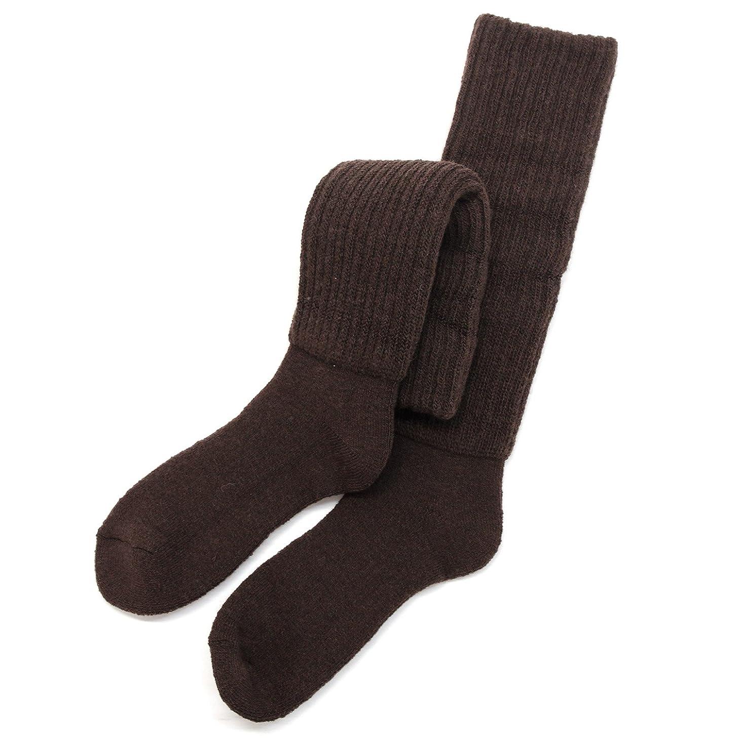 問題ソース扇動するhiorie(ヒオリエ) 日本製 冷えとり靴下 あったか 2重編み靴下 ハイソックス <Lサイズ>