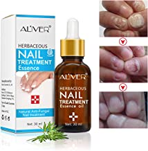 Nail Repair Cream - Foot Nail Cream Protector Skin Care Cream Nail Treatment