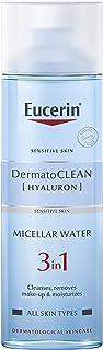 Eucerin Dermatoclean 3 In 1 Micellar Cleansing Fluid, 200ml