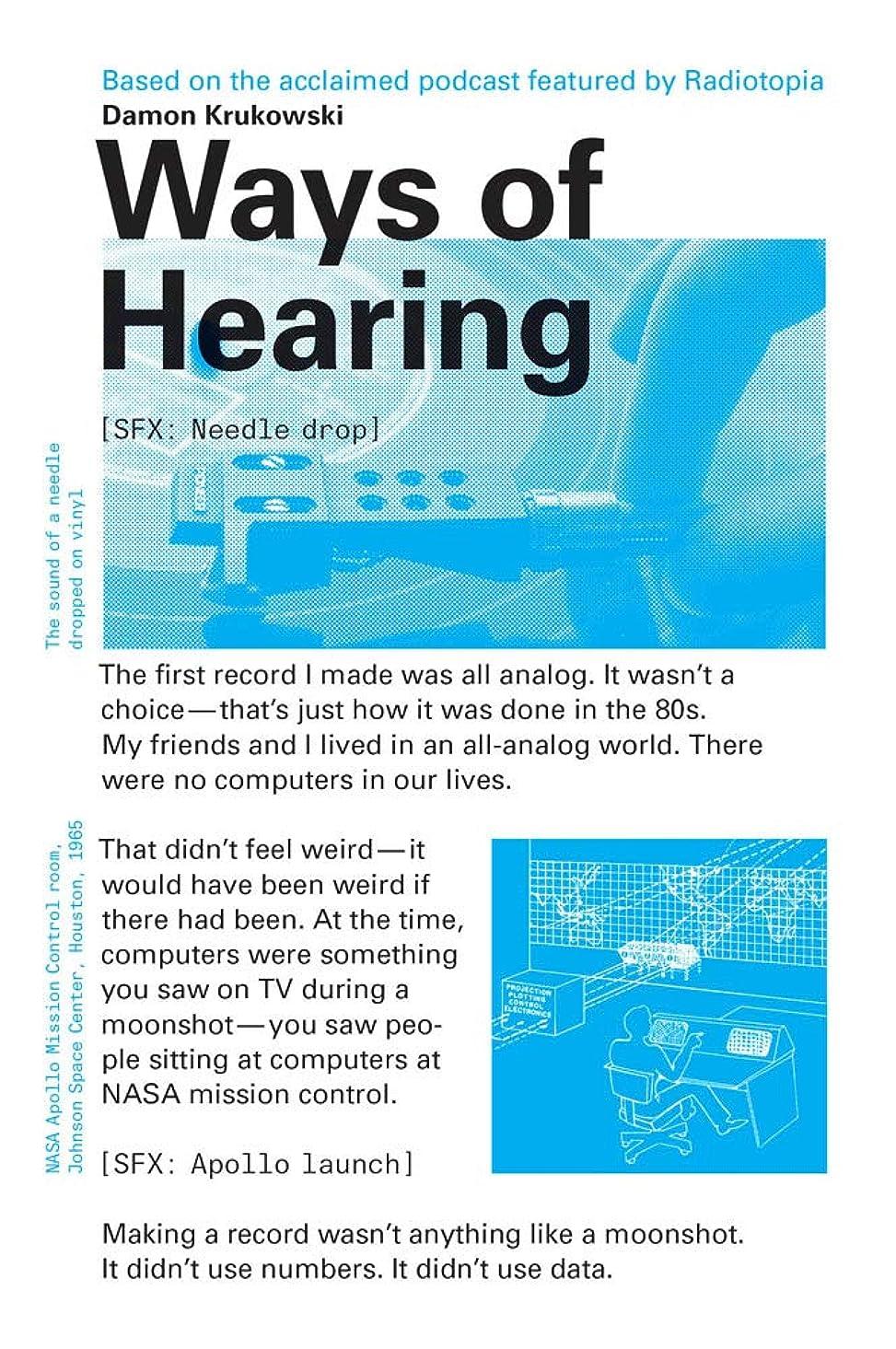 残りブラシ締めるWays of Hearing (The MIT Press) (English Edition)