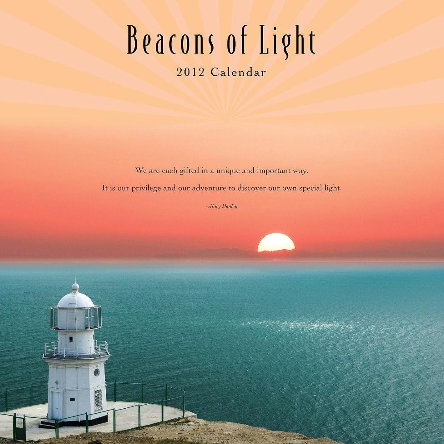 罰するオークランドテーマBeacons of Light 2012 Calendar
