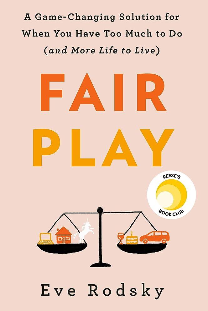 加害者奪うアンペアFair Play: A Game-Changing Solution for When You Have Too Much to Do (and More Life to Live) (English Edition)