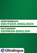 German-English Dictionary for Mac [Download]