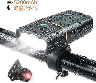 自転車 ライト LED 5200mAh 大容量 800ルーメン IPX5防水 防振 最大約33時間可能 モバイルバッテリー テールライト付き 3つ調光モード 自転車用ヘッドライト 懐中電灯 クロスバイク ロードバイク ライト USB充電式 軽量 強力ledライト 停電対策 防災対策 災害時備え