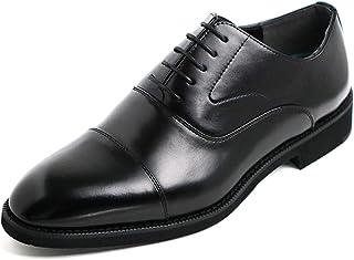 [アシスタント] ビジネスシューズ 通気性 蒸れにくい 革靴 メンズ 防水 冷感 3E