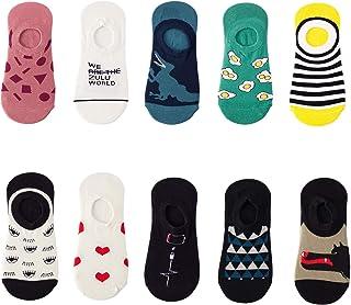 NNNKO, Calcetines Invisibles Mujer Algodón Calcetines Cortos Elástco Con Silicona Antideslizante