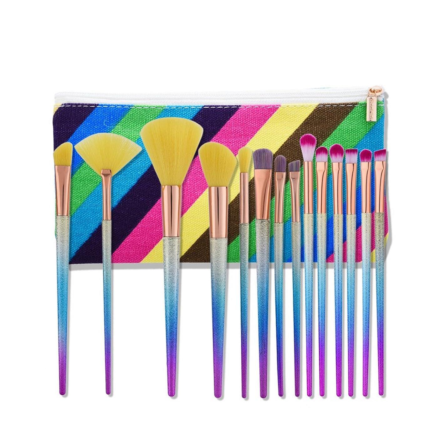 怖がらせる速度グローバルAkane 14本 GUIJHUI 超人気 ファッション 虹色 化粧ポーチ付き 可愛い 多機能 高級 柔らかい 美感 おしゃれ 上等 たっぷり 綺麗 激安 日常 仕事 Makeup Brush メイクアップブラシ 05-0102-B01