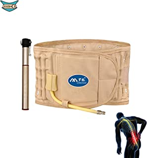 Physio Decompression Back Belt- Lower Back Brace- Back Pain Relief- Lumbar Support Belt Back Massager- Inflatable Waist Belt Traction Device- One Size for Less than 51 Inches Waist (Khaki)