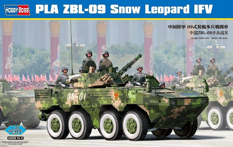 Hobby Boss PLA ZBL-09 Snow Leopard IFV Vehicle Model Building Kit