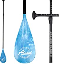Abahub 3-Piece Adjustable Carbon Fiber SUP Paddle Carbon Shaft + Carrying Bag for Stand Up Paddleboard