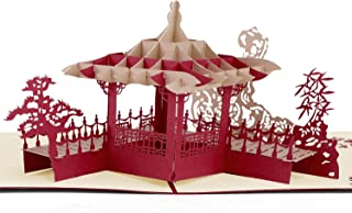 Paper Spiritz Pavilion Pop up Birthday Cards, Graduation, Valentine's Day Card Anniversary Wedding, Laser Cut 3D Card all Occasion, Handmade Thank You Greeting Card for Kids