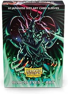 Dragon Shield Sleeves: Japanese Art Sleeves - Blood Eyes (60)