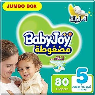 بيبي جوي الحشوة الماسية المضغوطة، مقاس 5، كبير جداً، 14-25 كغ، الصندوق الجامبو، 80 حفاض