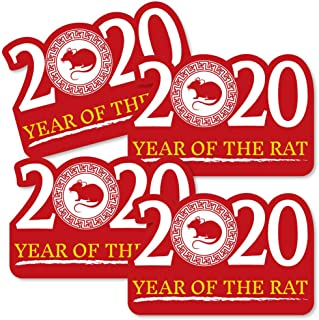 Big Dot of Happiness Chinese New Year - 2020 Decorations DIY Year of The Rat Party Essentials - Set of 20