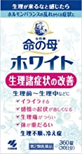【第2類医薬品】命の母ホワイト 360錠 ×2