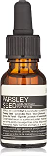 Aesop Parsley Seed Anti-oxidant Eye Serum By Aesop for Unisex - 0.5 Oz Serum, 0.5 Oz