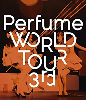 perfume world bd