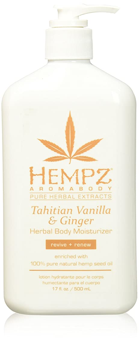 Hempz Tahitian Vanilla & Ginger Herbal Body Moisturizer 17.0 oz