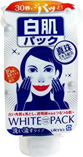 White skin clean pack x 5 pieces